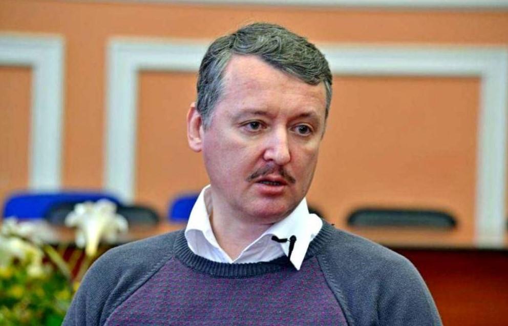 Strelkov